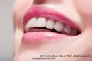 بررسی خراب شدن دندان ها و تاثیر مصرف عسل بر سلامت دندان ها و لثه