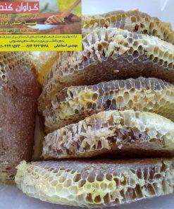 خرید عسل خودبافت
