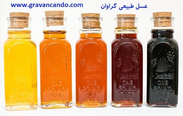 خرید اینترنتی عسل طبی