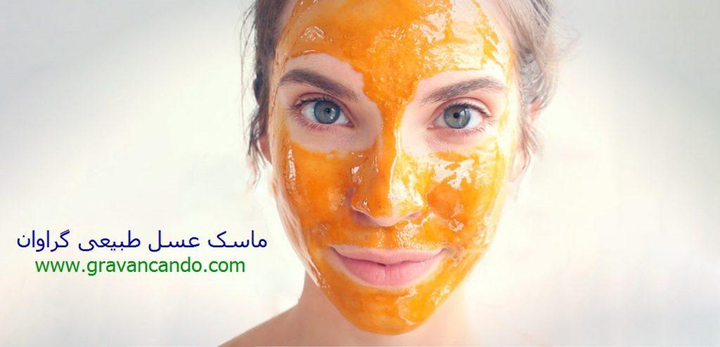 ماسک عسل